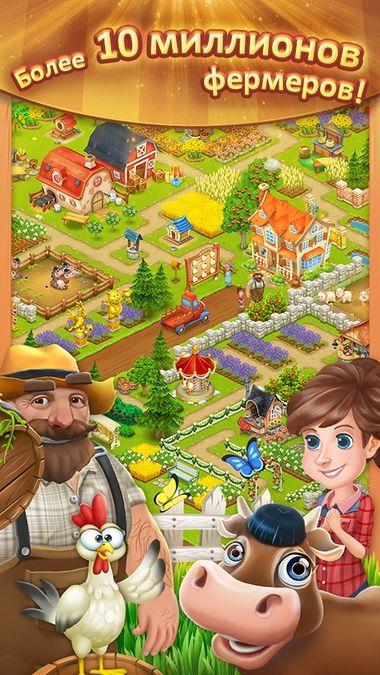 Скачать Let's Farm на Андроид screen 1