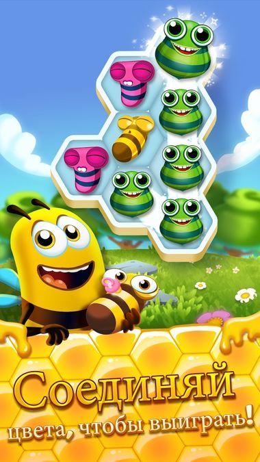 Скачать Bee Brilliant на Андроид — Мод много монет screen 1
