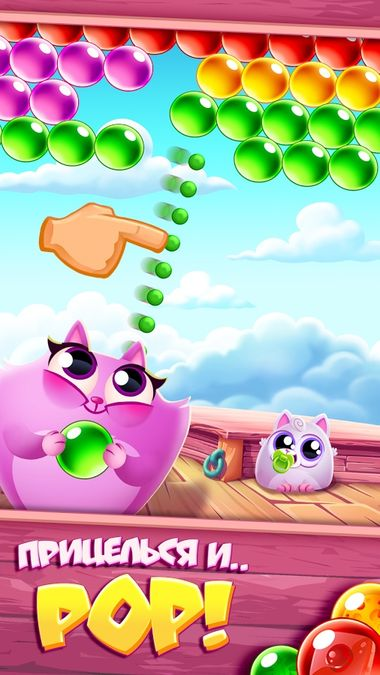 Скачать Cookie Cats Pop на Андроид screen 1