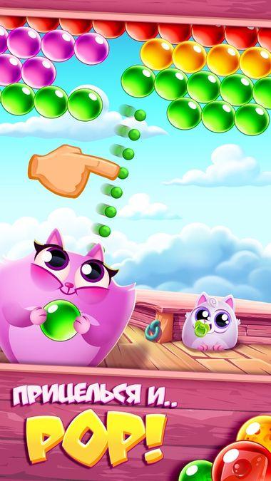 Скачать Cookie Cats Pop на Андроид screen 1