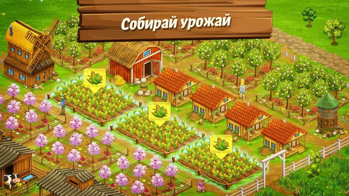 Скачать Big Farm: Mobile Harvest на Андроид — Русская версия screen 1