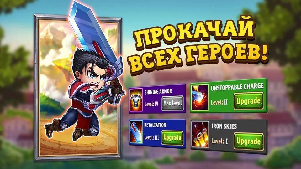 Скачать Hero Wars – Ultimate RPG Heroes Fantasy Adventure на Андроид screen 1
