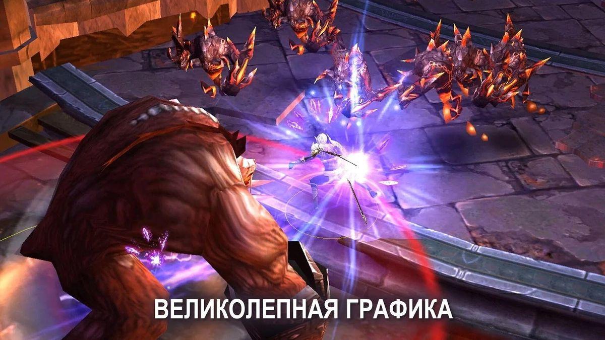 Скачать Legacy of Discord: Яростные Крылья на Андроид screen 1