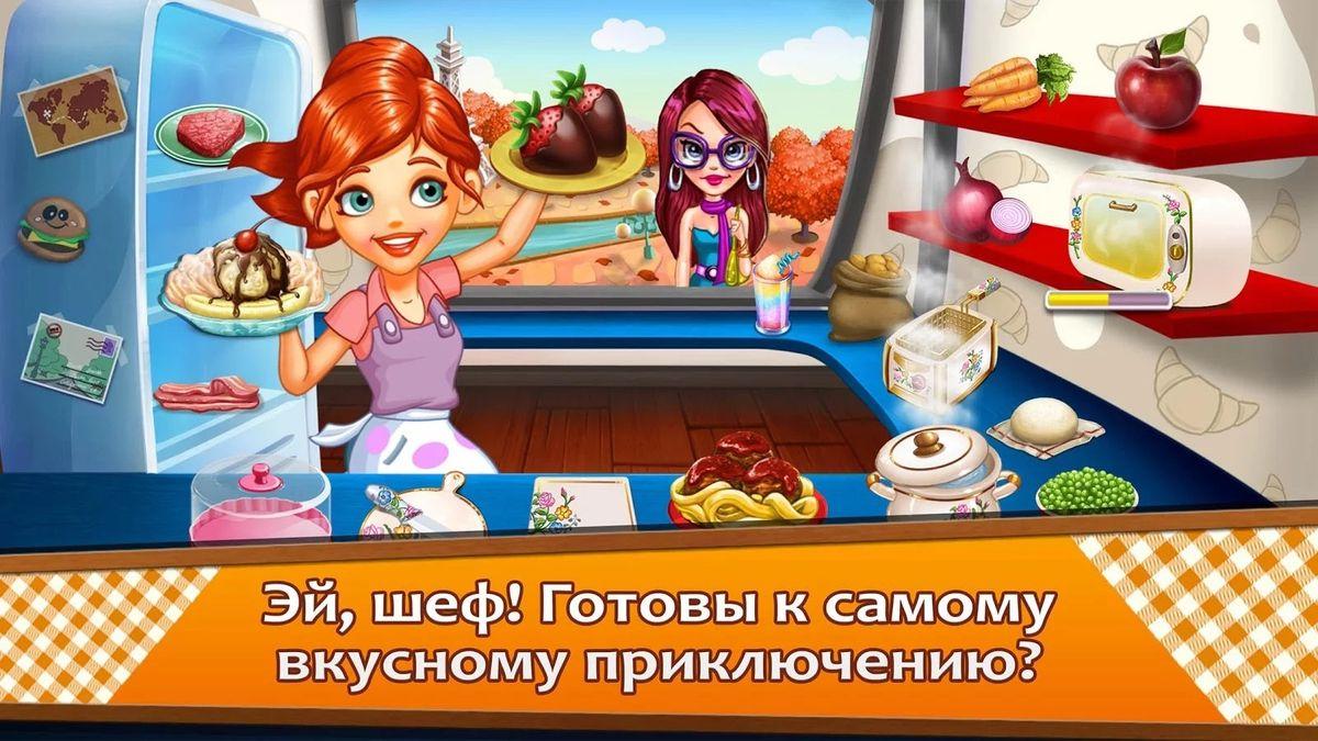 Скачать Cooking Tale — Food Games на Андроид screen 1