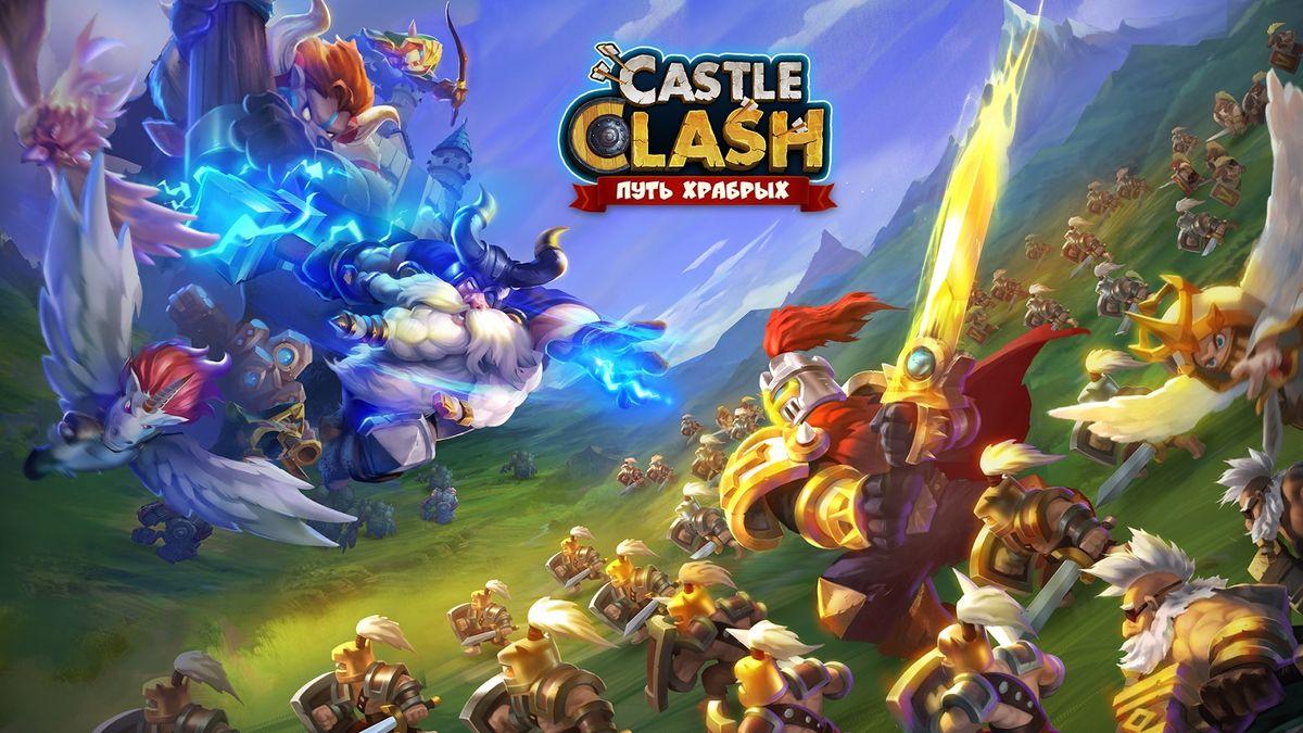 Скачать Castle Clash: Путь Храбрых на Андроид screen 1