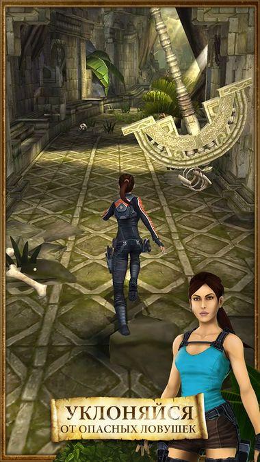 Скачать Lara Croft: Relic Run на Андроид — Мод открыто все screen 1