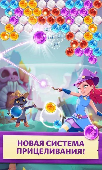 Скачать Bubble Witch 3 Saga на Андроид — Мод быстрые очки screen 1