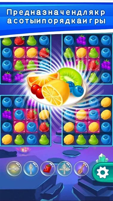 Скачать Sweet Fruit Candy на Андроид screen 1