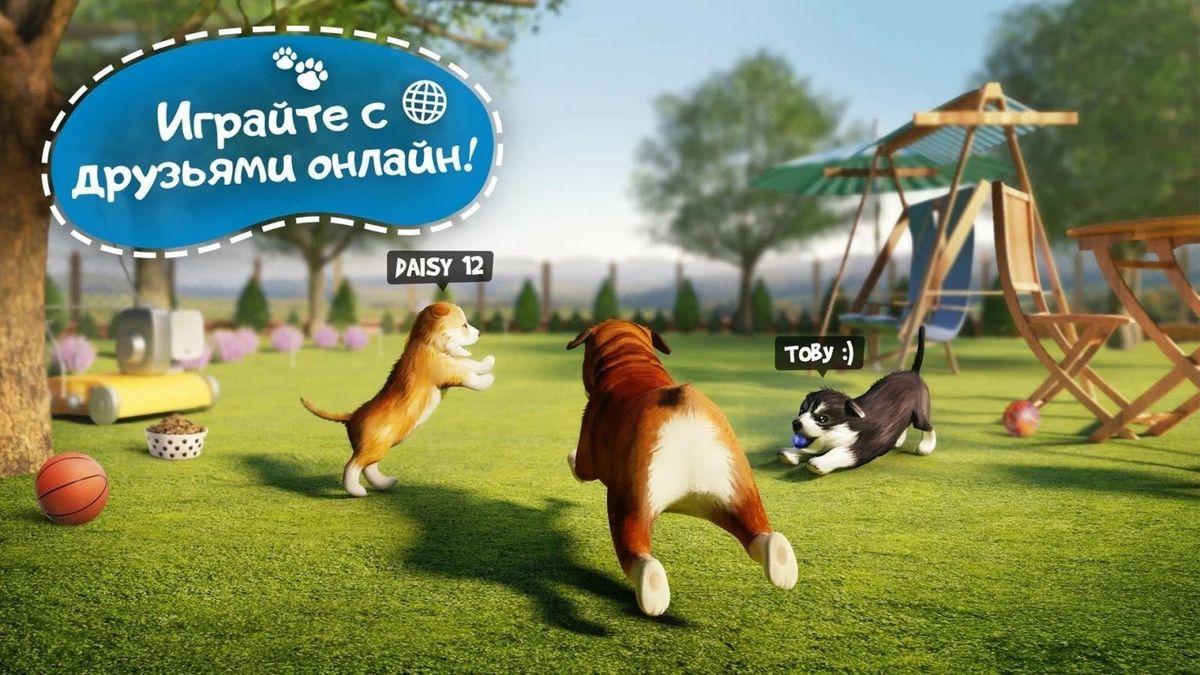 Скачать Симулятор Собаки на Андроид screen 1