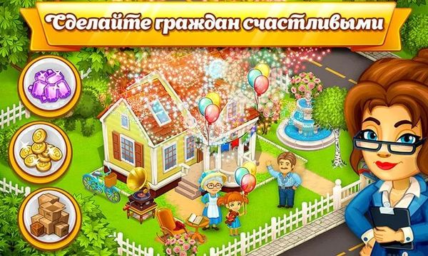 Скачать Cartoon city на Андроид screen 2