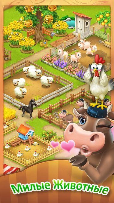Скачать Let's Farm на Андроид screen 2