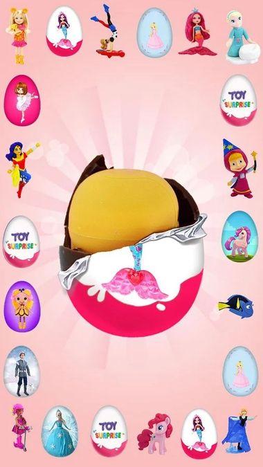Скачать Surprise Eggs Classic на Андроид screen 2