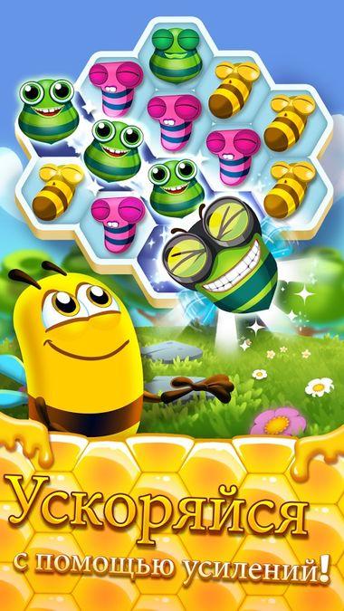 Скачать Bee Brilliant на Андроид — Мод много монет screen 2