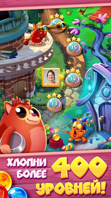 Скачать Cookie Cats Pop на Андроид screen 2