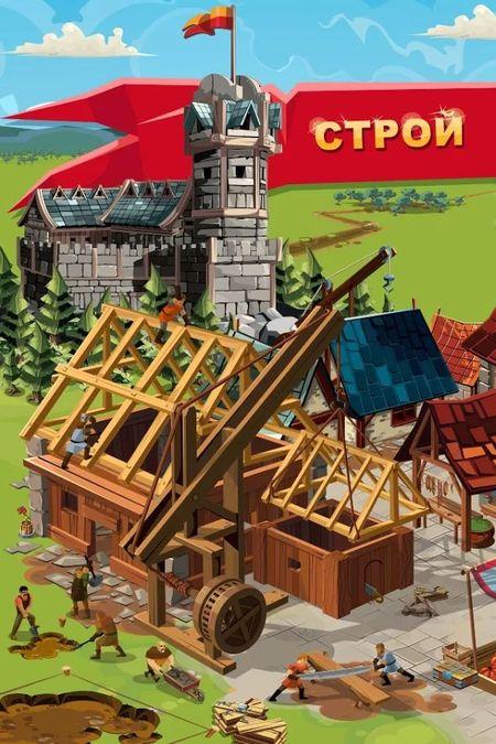 Скачать Empire: Four Kingdoms на Андроид — Русская версия screen 2
