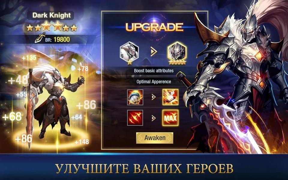 Скачать League of Angels Paradise Land на Андроид — Русская версия screen 2