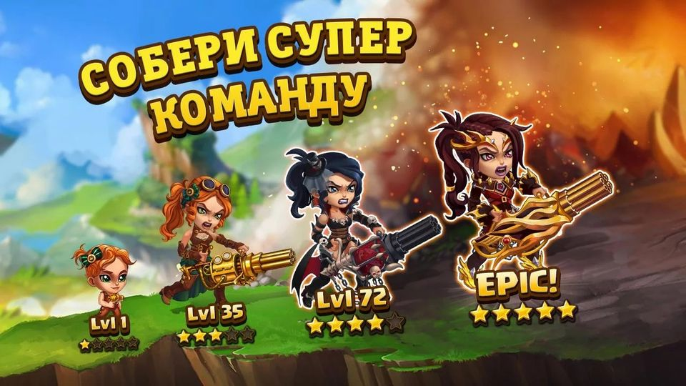 Скачать Hero Wars – Ultimate RPG Heroes Fantasy Adventure на Андроид screen 2