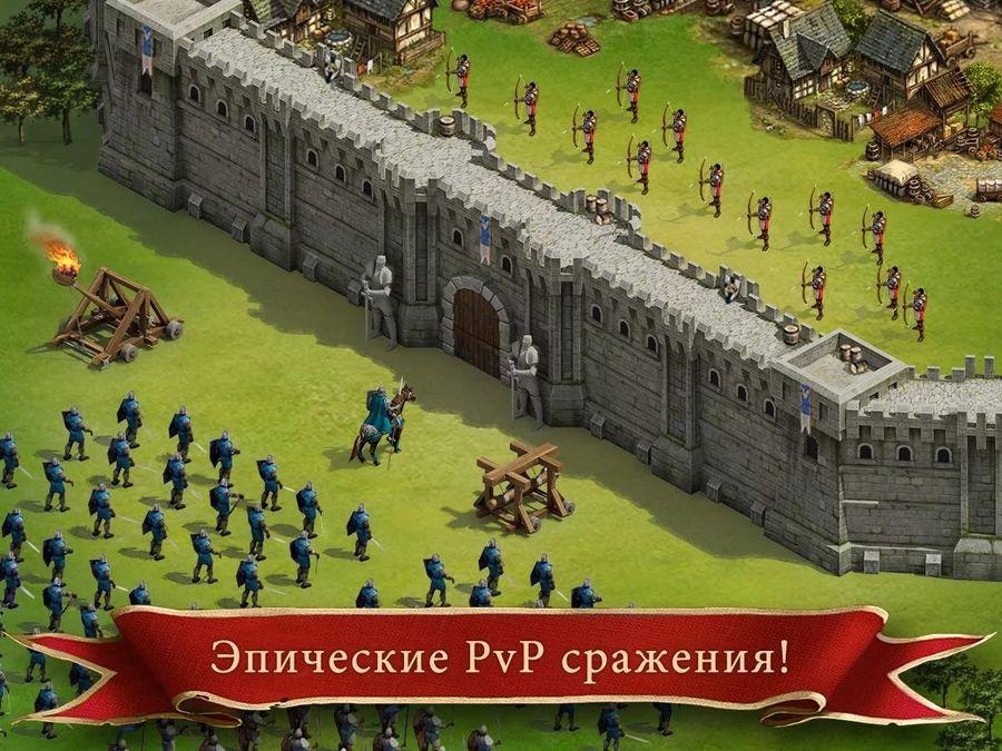 Скачать Imperia Online на Андроид screen 2