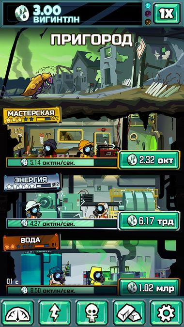 Скачать Doomsday Clicker на Андроид — Мод много денег screen 2