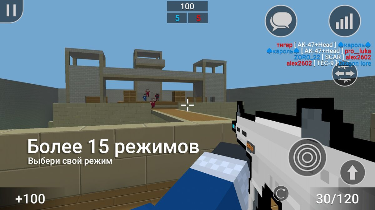 Скачать Block Strike на Андроид — Русская версия screen 2
