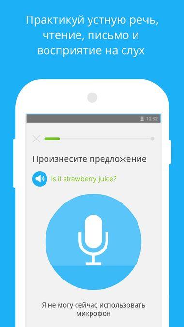 Скачать Duolingo: Учи языки на Андроид screen 2