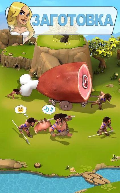 Скачать Brutal Age: Horde Invasion на Андроид screen 2