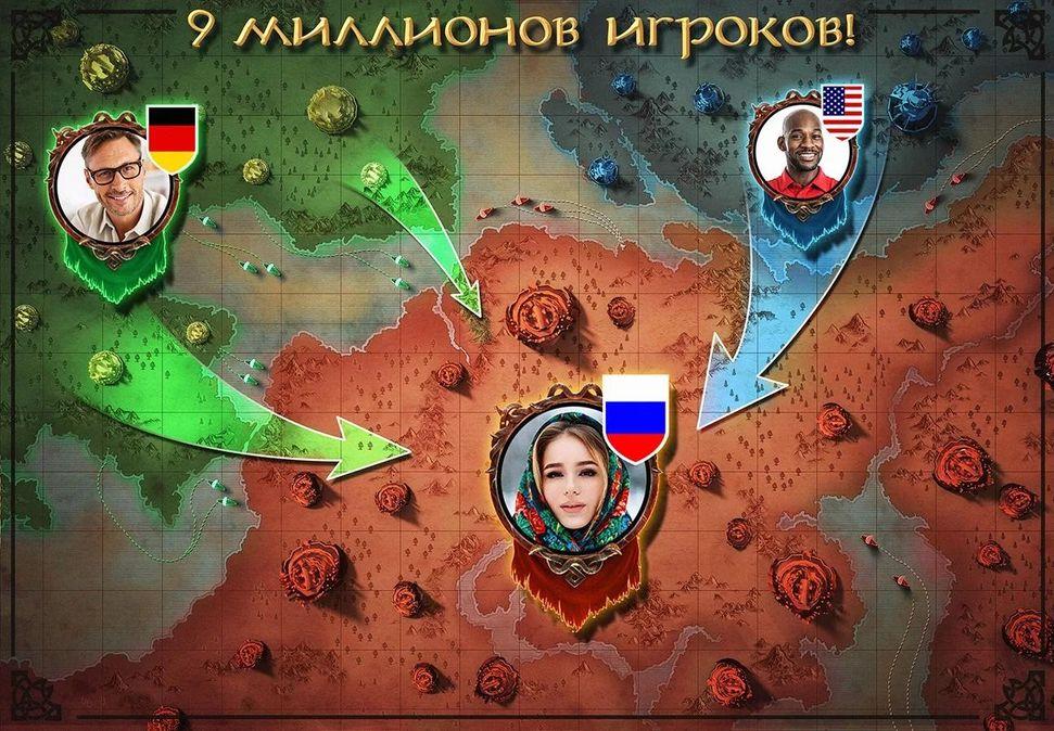 Скачать Vikings: War of Clans на Андроид — Русская версия screen 2