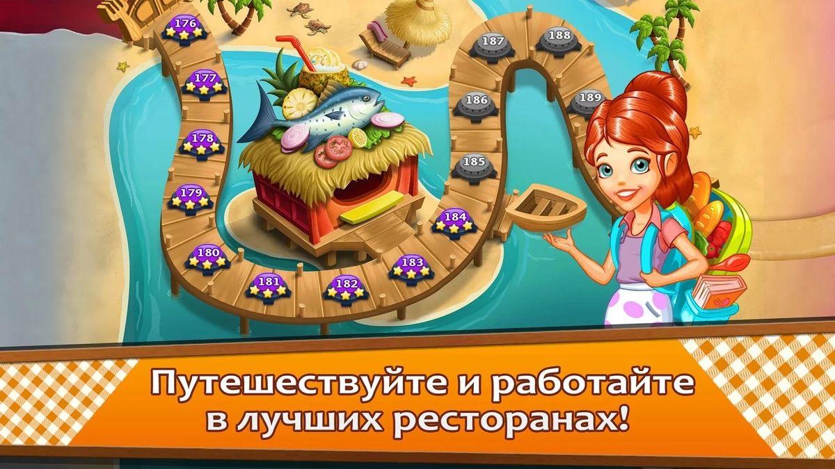 Скачать Cooking Tale — Food Games на Андроид screen 2