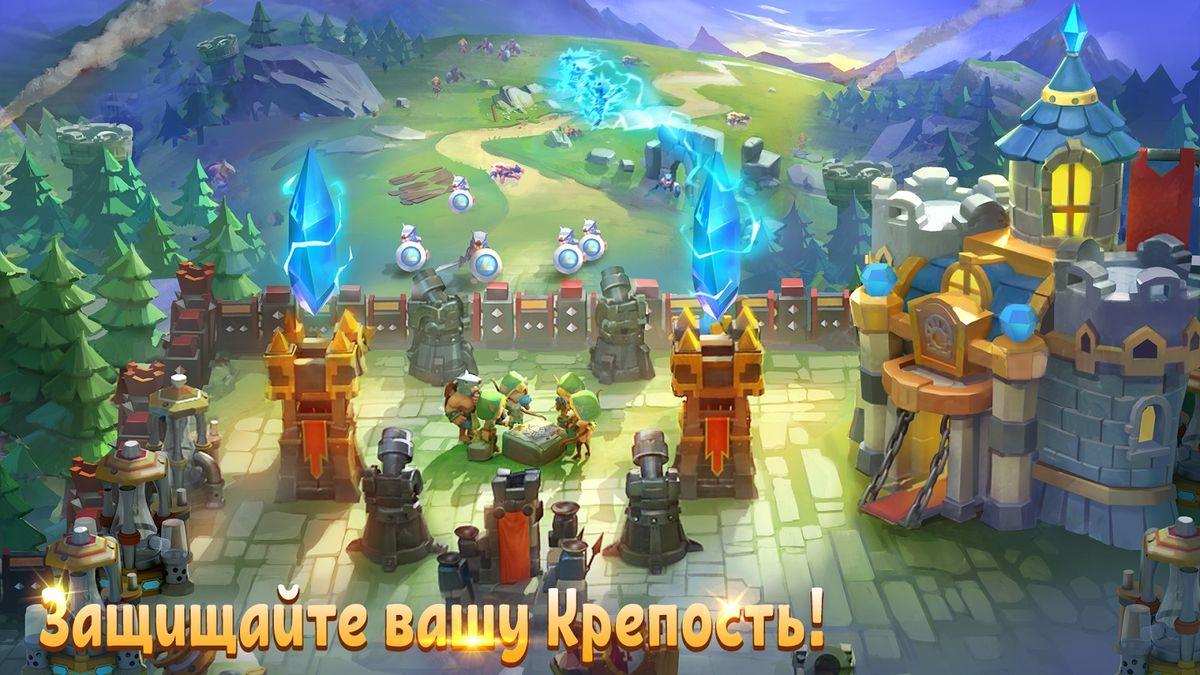 Скачать Castle Clash: Путь Храбрых на Андроид screen 2