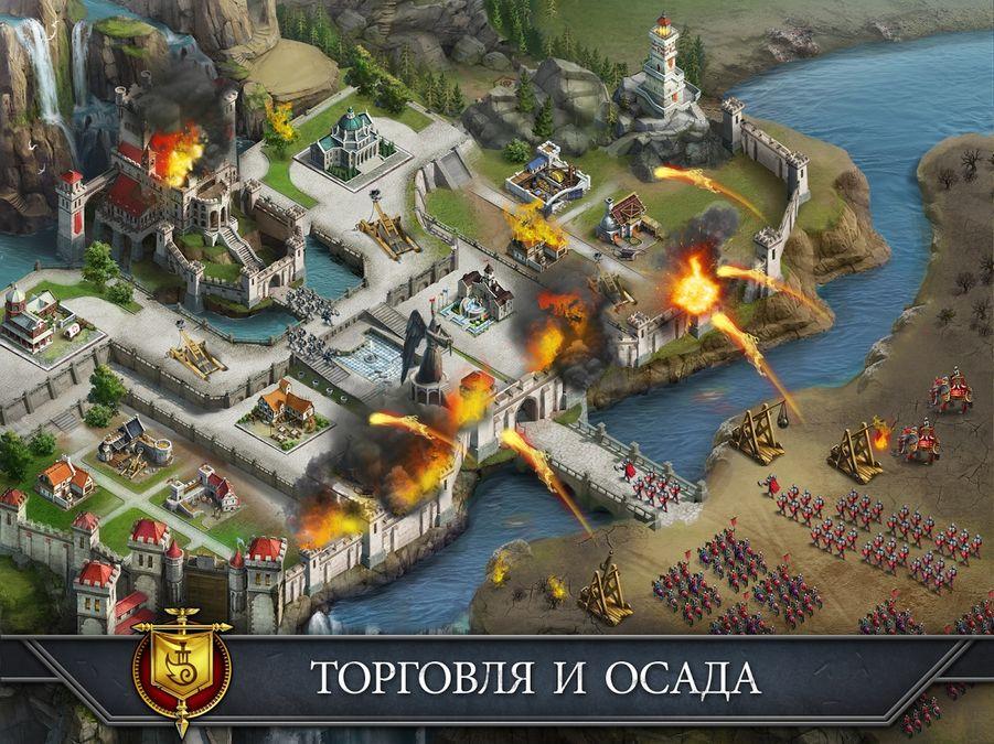 Скачать Gods and Glory: War for the Throne на Андроид screen 2