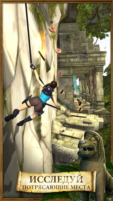 Скачать Lara Croft: Relic Run на Андроид — Мод открыто все screen 2
