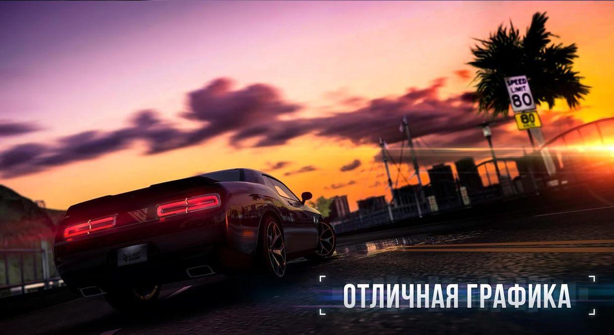 Скачать SR: Racing на Андроид — Полная версия screen 2