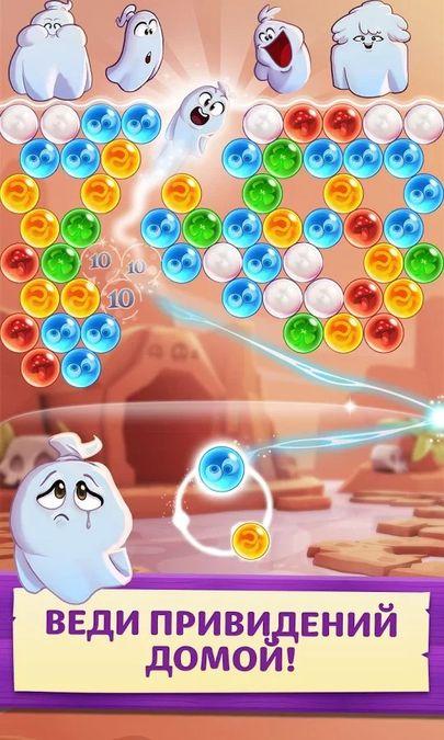 Скачать Bubble Witch 3 Saga на Андроид — Мод быстрые очки screen 2