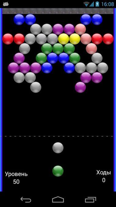 Скачать NR Shooter на Андроид — Полная версия screen 2