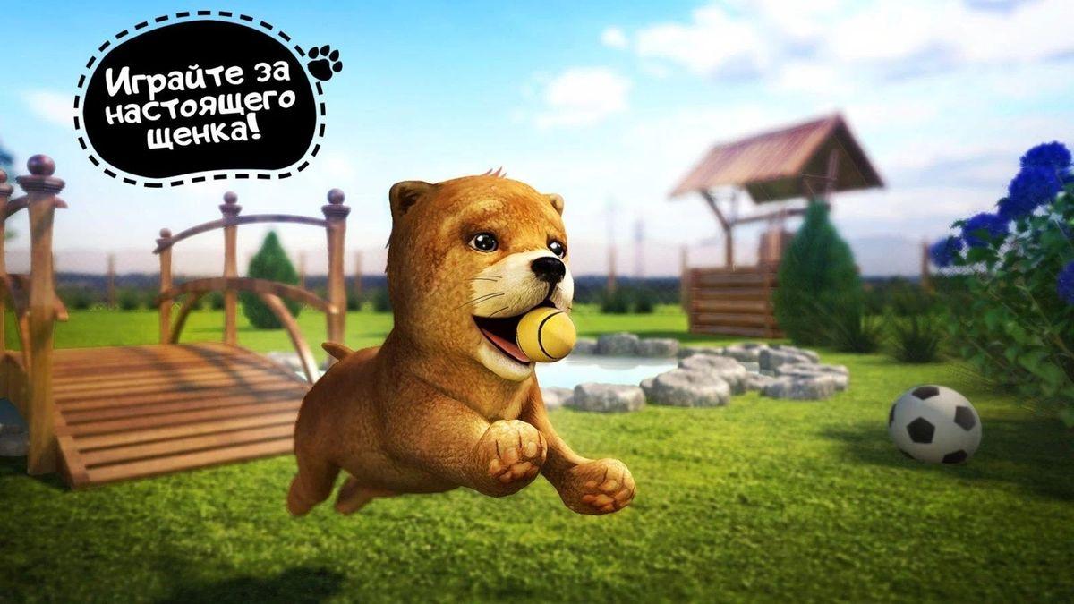 Скачать Симулятор Собаки на Андроид screen 2