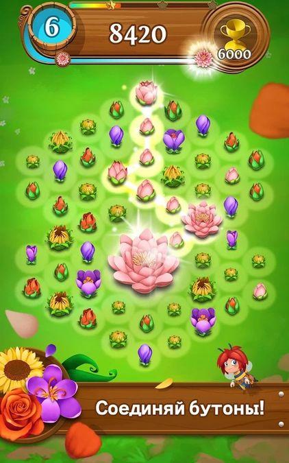 Скачать Blossom Blast Saga на Андроид — Мод много золота screen 2