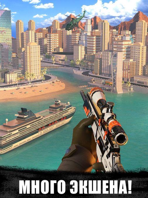 Скачать Sniper 3D Assassin на Андроид — Мод на деньги и алмазы screen 2