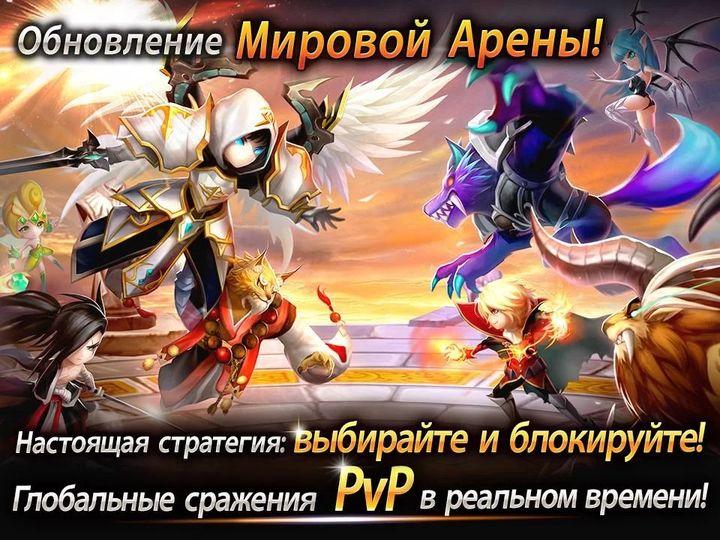 Скачать Summoners' War: Sky Arena на Андроид — Русская версия screen 2