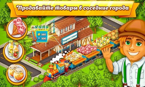 Скачать Cartoon city на Андроид screen 3