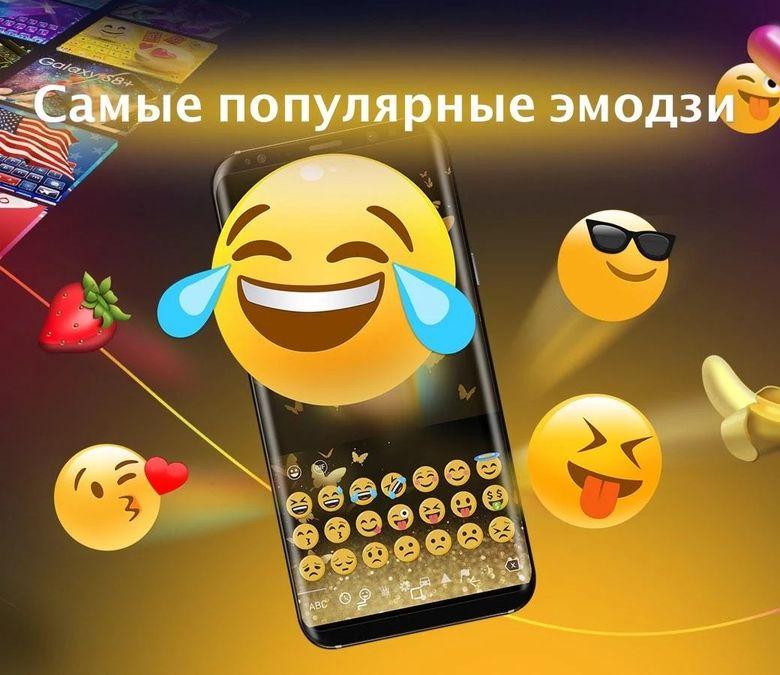 Скачать Cheetah Keyboard на Андроид — Оптимизированная версия screen 3