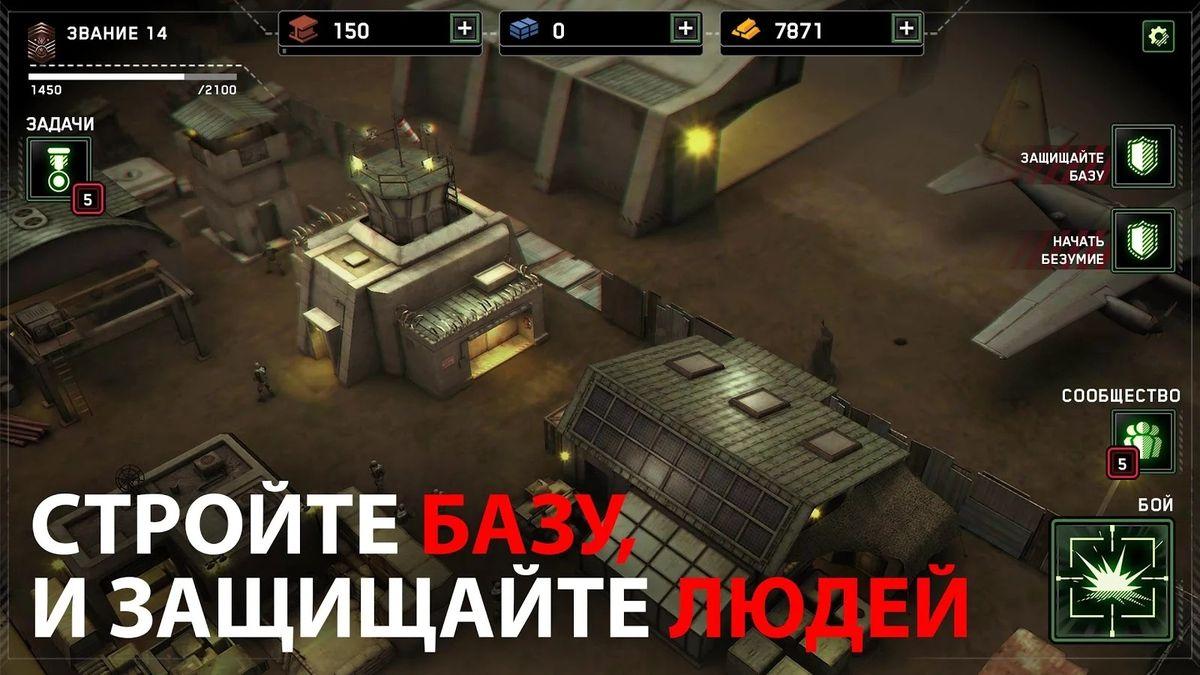 Скачать Zombie Gunship Survival на Андроид — Мод оружие не перегревается screen 3