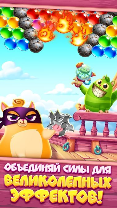 Скачать Cookie Cats Pop на Андроид screen 3