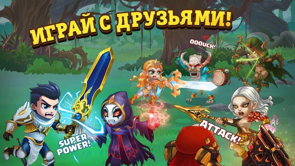 Скачать Hero Wars – Ultimate RPG Heroes Fantasy Adventure на Андроид screen 3