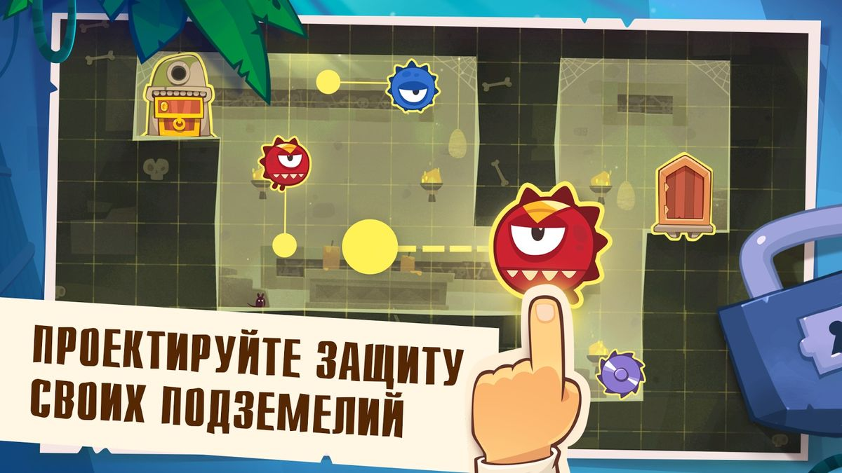 Скачать King of Thieves на Андроид — Русская версия screen 3