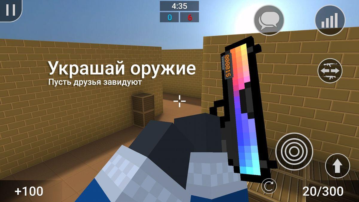 Скачать Block Strike на Андроид — Русская версия screen 3