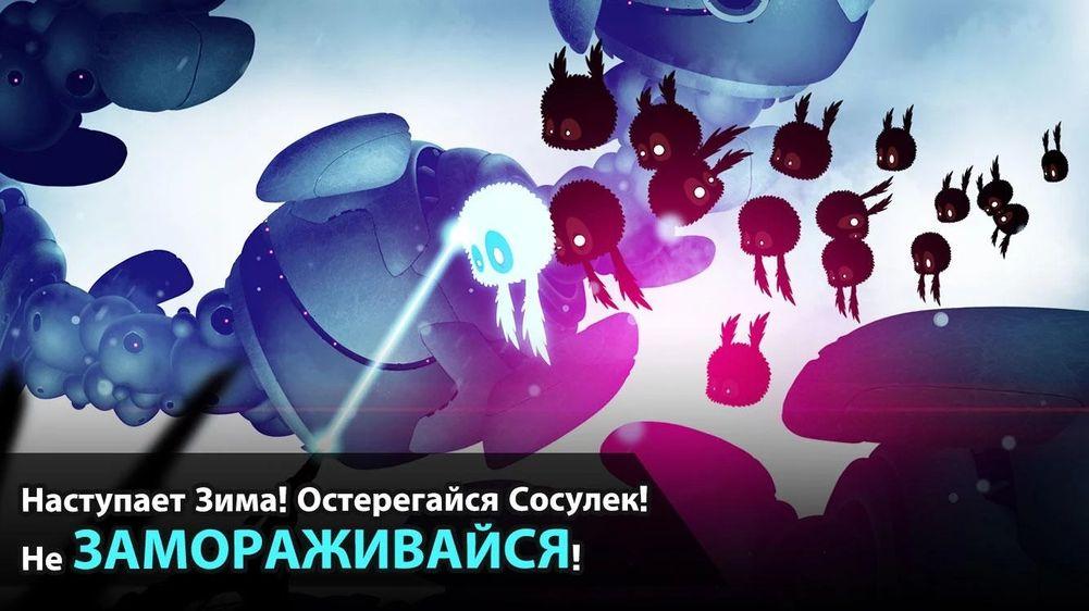 Скачать BADLAND 2 на Андроид — Мод все открыто screen 3