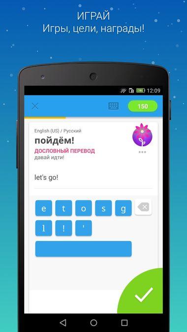 Скачать Memrise: изучай языки на Андроид — Полная версия screen 3