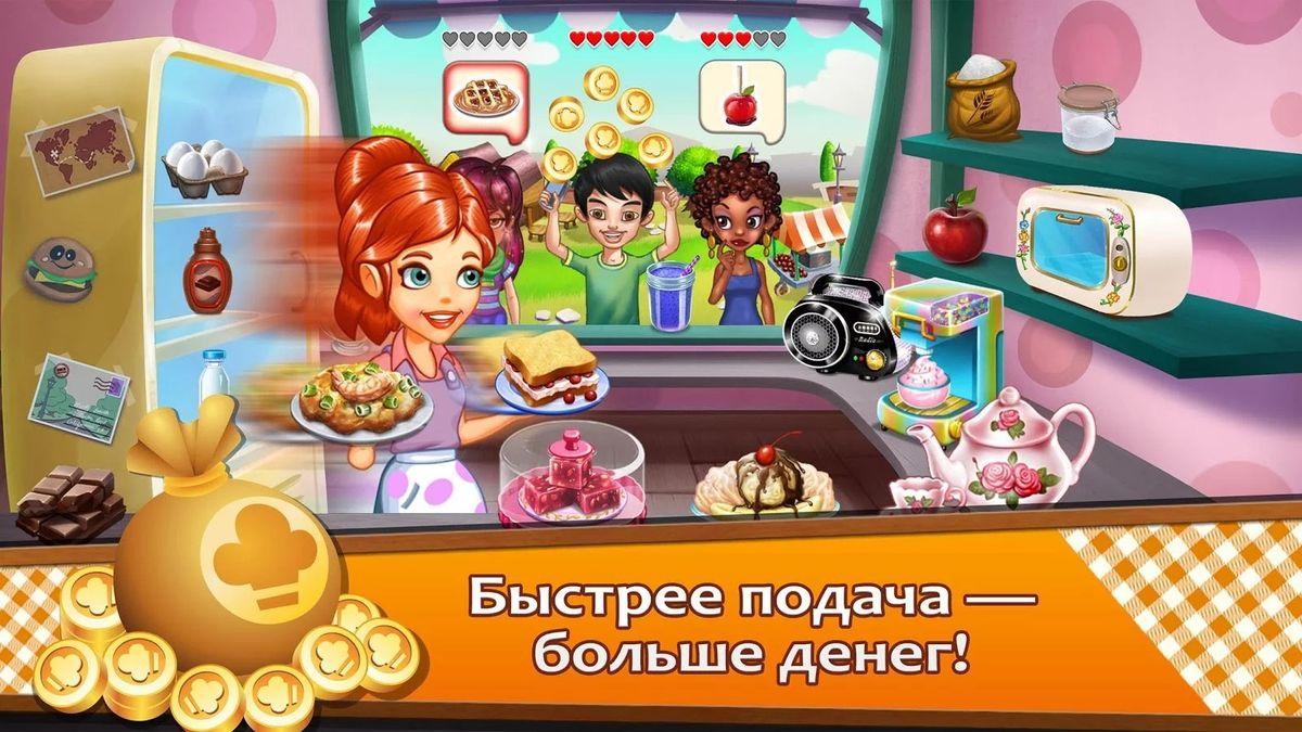 Скачать Cooking Tale — Food Games на Андроид screen 3