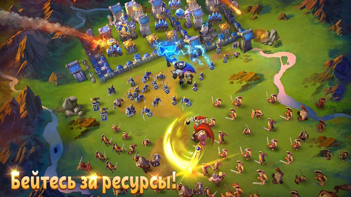 Скачать Castle Clash: Путь Храбрых на Андроид screen 3