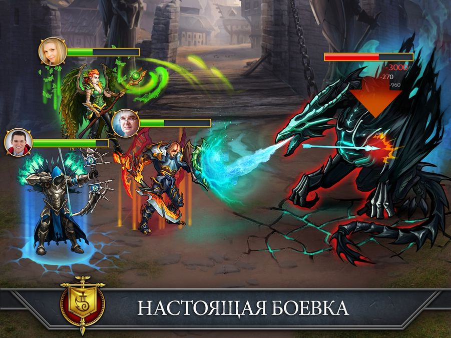 Скачать Gods and Glory: War for the Throne на Андроид screen 3